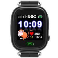 GPS Kinderhorloge basis|Zwart|GPS tracker|SOS knop|Belfunctie
